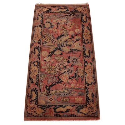 2'2 x 4'6 Machine Made Chinese Wool Pictorial Rug