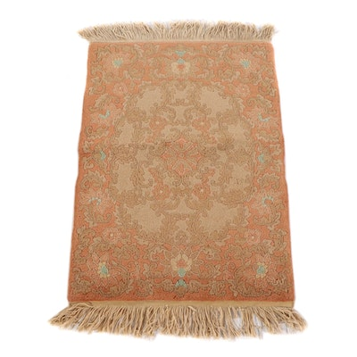 2'1 x 3'7 Hand-Knotted Chinese Carved Wool Accent Rug