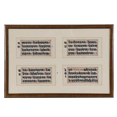 Sanskrit Illuminated Manuscripts