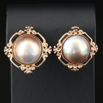 14K Yellow Gold Cultured Pearl Button Earrings