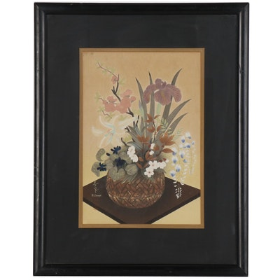 "Bakufu Ohno Woodblock ""Flowers in Bamboo Basket (Spring)"""