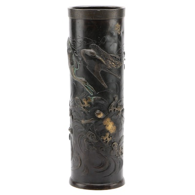 Chinese Bronze Umbrella Stand with Crane and Turtle Motif, 19th Century