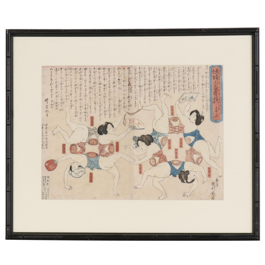 "Utagawa Kunitoshi Ukiyo-e Woodblock ""Pregnant Women Playing in Summer Heat"""