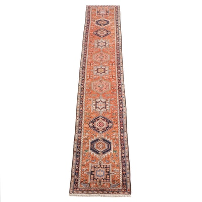 2'8 x 16'5 Hand-Knotted Persian Karaja Wool Long Rug