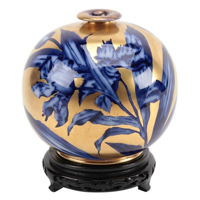Thomas Forester & Sons Ltd. Blue and Gilt Vase,1891-1912