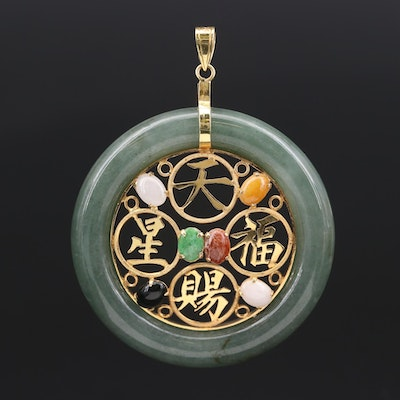 14K Yellow Gold Jadeite Pendant with Chinese Characters