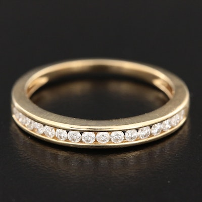 Shy Creations 14K Yellow Gold Diamond Channel Ring