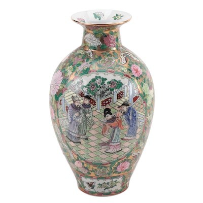 Chinese Rose Mandarin Porcelain Vase, 20th Century
