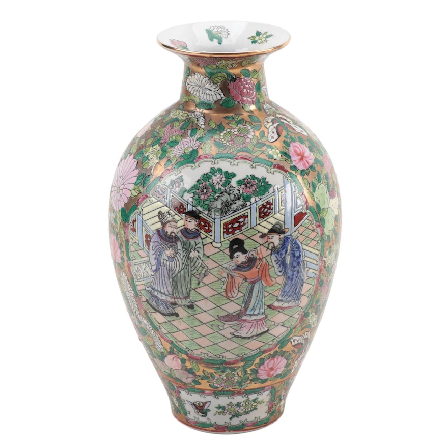 Chinese Hand-Painted Rose Mandarin Porcelain Vase, 20th Century