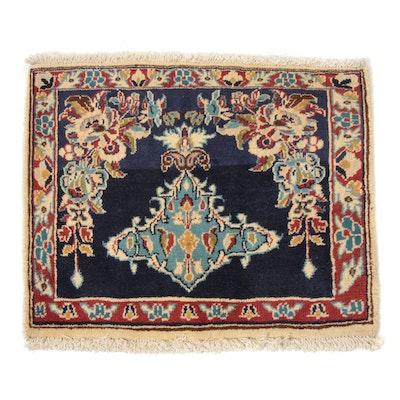 2'1 x 1'10 Hand-Knotted Persian Nain Rug, 1980s
