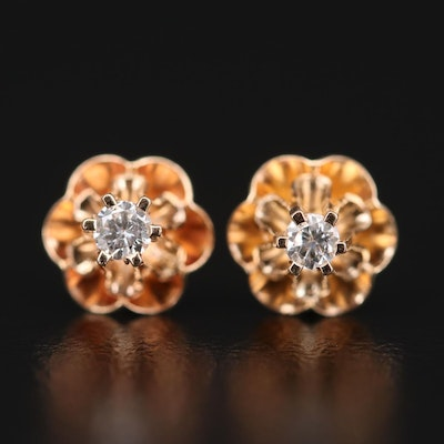 14K Yellow Gold Diamond Buttercup Stud Earrings