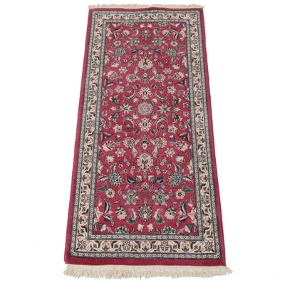 2'0 x 4'10 Hand-Knotted Afghani Persian Tabriz Runner, 2010s