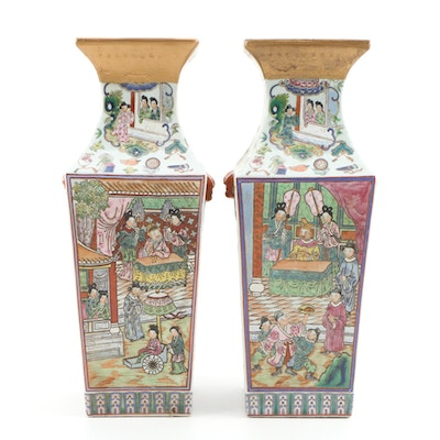Chinese Qing Dynasty Style Famille Rose Porcelain Vase, 20th Century