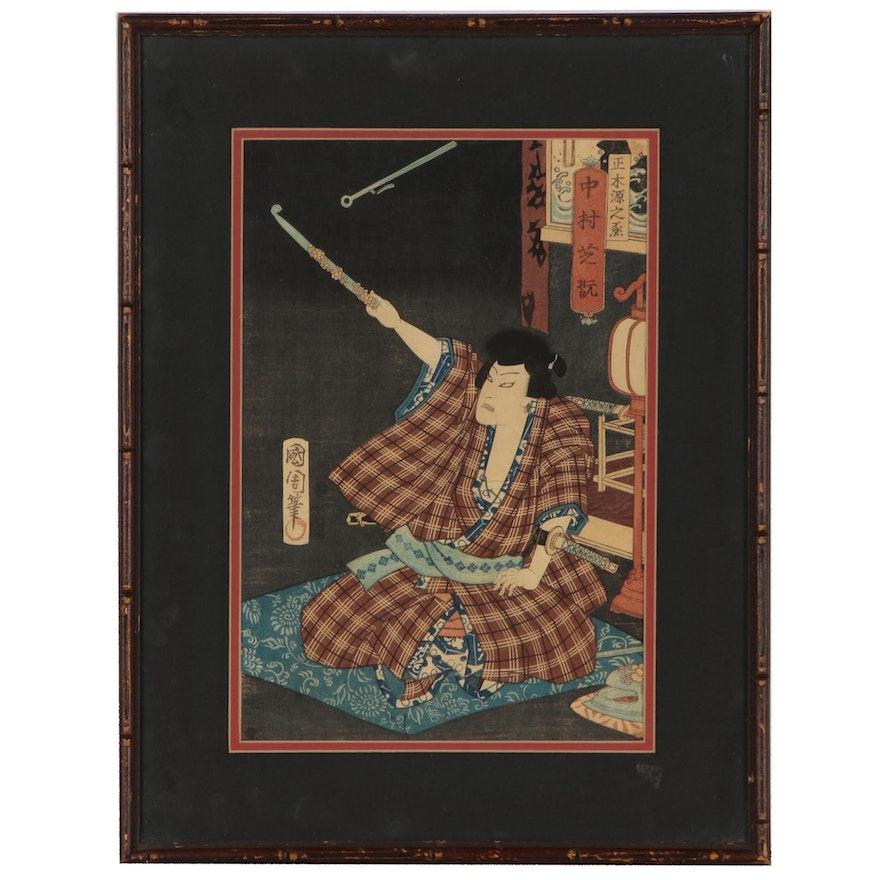Toyohara Kunichika Ukiyo-e Woodblock of Kabuki Actor Nakamura Shikan
