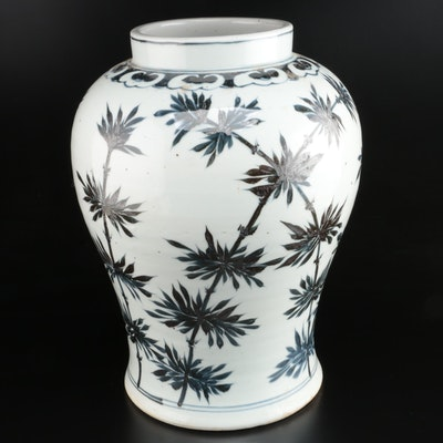 Hand-Painted Ceramic Planter with Bamboo Motif, 20th Century