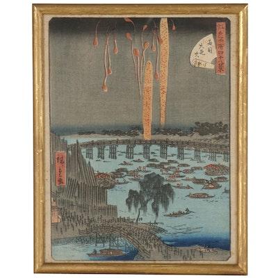 "Utagawa Hiroshige II Ukiyo-e Woodblock ""Great Fireworks Display at Ryôgoku..."""