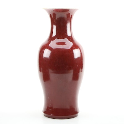 Chinese Sang de Boeuf Porcelain Bottle Vase