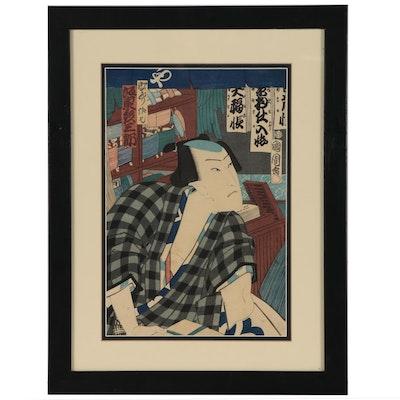 "Toyohara Kunichika Ukiyo-e Woodblock ""Bandô Hikosaburô"", 1864"