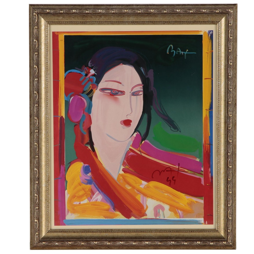 "Offset Lithograph after Peter Max ""Asia"" with Signature, 1999"