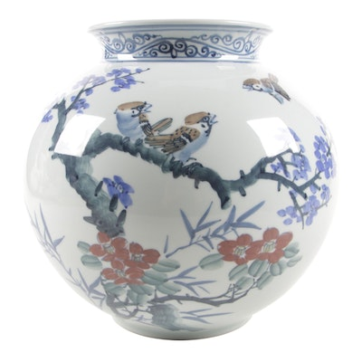 South Korean Porcelain Jardinière with Sparrows and Tree Blossom Motif