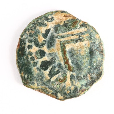 Ancient Judean AE Prutah Coin of Pontius Pilate, Dated 29 A.D.
