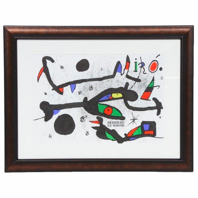"Joan Miró Double-Page Color Lithograph for ""Derrière le Miroir,"" 1978"