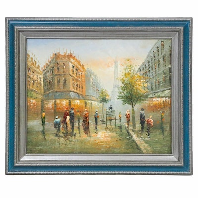 Paris Street Scene Oil Painting, Mid-20th Century