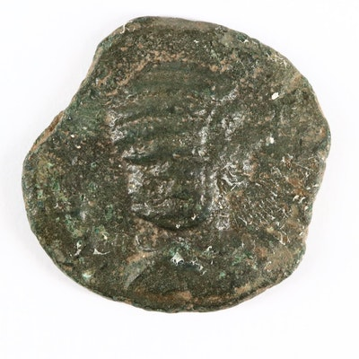Ancient Roman Imperial AE As Coin of Julia Domna, ca. 216 A.D.