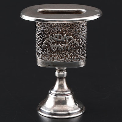 Sterling Silver Pierced Havdalah Candle Holder, Early/Mid 20th Century