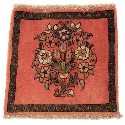 1'8 x 1'9 Hand-Knotted Persian Sarouk Vase of Flowers Pictorial Rug, 1980s