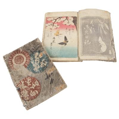 Japanese Shunga Woodblock Books of Erotic Scenes