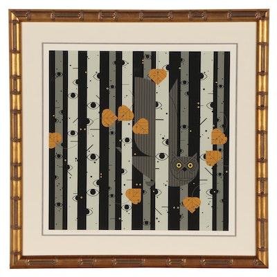 "Charley Harper Serigraph ""Bark Eyes"""