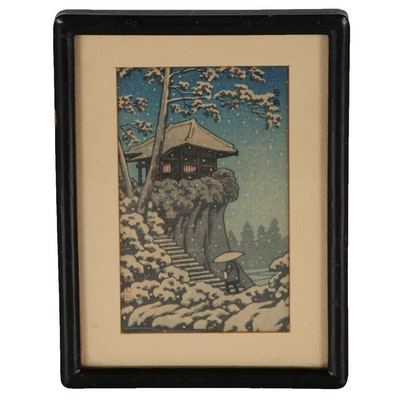 "Watanabe Todasu Miniature Woodblock after Tomoe ""Moonrise at Tokumochi"""