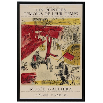 Musée Galliera Lithograph Exhibition Poster Designed by Marc Chagall, 1963