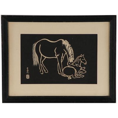 "Sonan Noda Equine Woodblock from Portfolio ""Horses"""