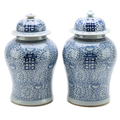 Chinese Blue and White Porcelain Double Happiness Temple Jars