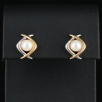 Albert David 14K Yellow and White Gold Cultured Pearl Earrings