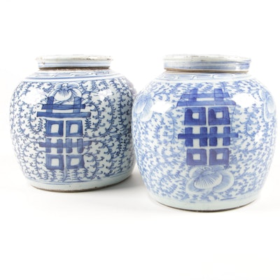 Chinese Ceramic Double Happiness Lidded Jars