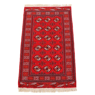3'1 x 5'7 Machine Made Bokhara Style Wool Blend Area Rug