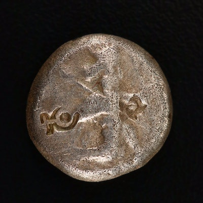 Ancient Persia Achaemenid Empire AR Siglos Coin, ca. 485 to 420 B.C.