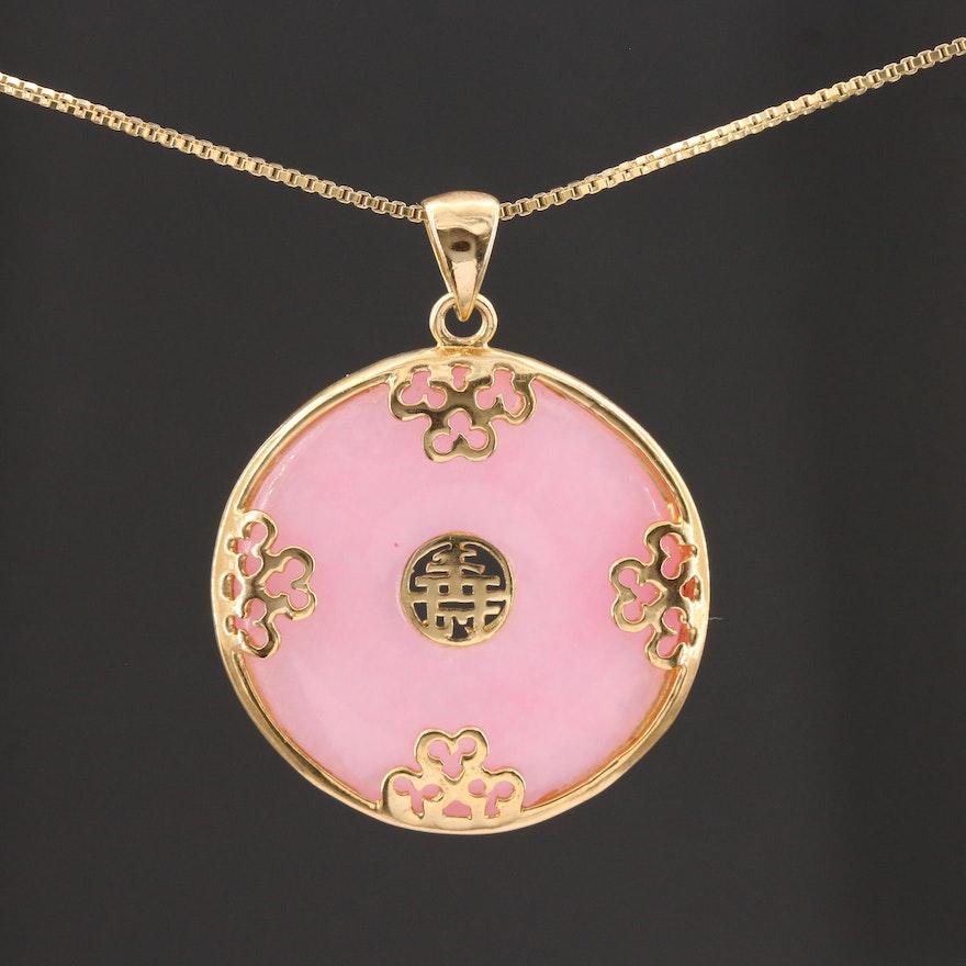 Sterling Silver Bi Jadeite Pendant Necklace