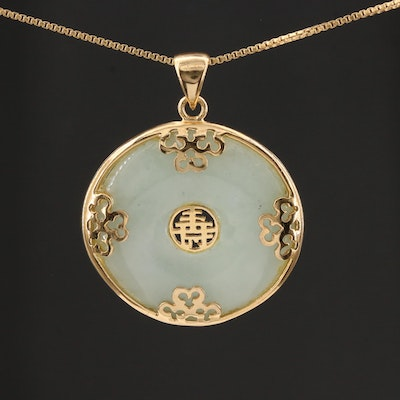 Sterling Silver Jadeite Bi Disk Pendant Necklace