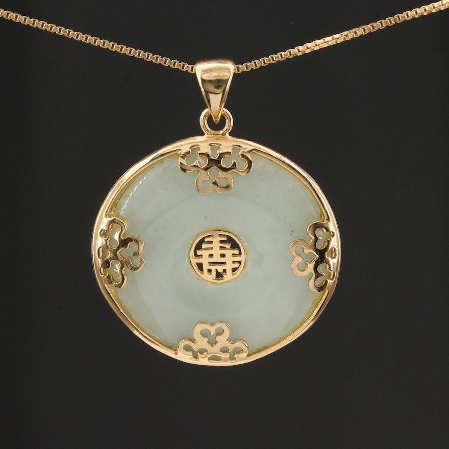 Sterling Silver Jadeite Bi Disk Pendant Necklace