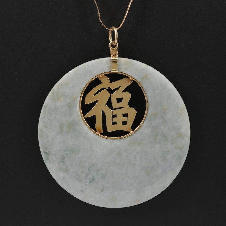 14K Yellow Gold Jadeite Good Fortune Pendant Necklace
