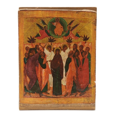 """Russian Orthodox """"Feast of the Ascension of Jesus Christ"""" Gilt Panel Icon"""