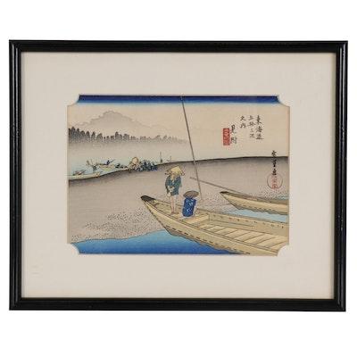 "Ukiyo-e Woodblock after Hiroshige ""Mitsuke - Tenryû River View"""