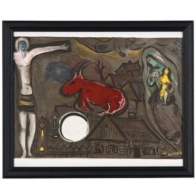 """Marc Chagall Color Lithograph for """"Derrière le Miroir,"""" 1950"""