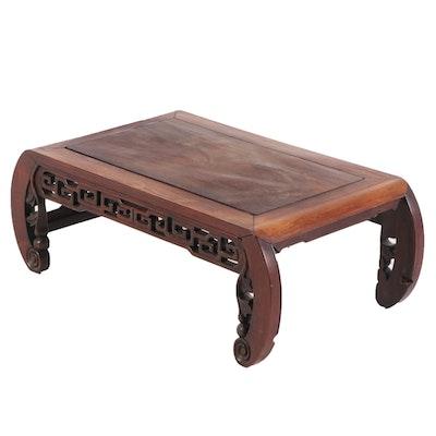 Antique Chinese Rosewood Kang Table, Circa 1900