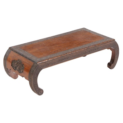 Antique Chinese Carved Kang Table, circa 1900