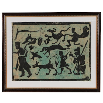 East Asian Woodblock Print of Abstract Figures and Animals